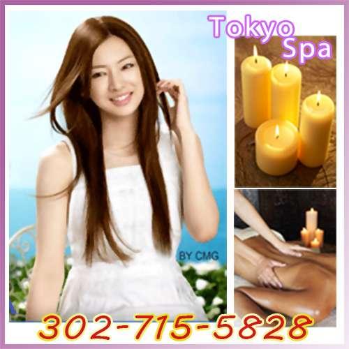 Tokyo Spa   Asian Massage Parlor   Body Scrub - spa    Photo 3 of 4   Address: 34938 Sussex Hwy, Delmar, DE 19940, USA   Phone: (302) 715-5828