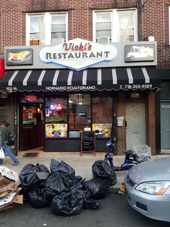 Vickis Restaurant & Bakery - bakery  | Photo 3 of 10 | Address: 10216 43rd Avenue, Flushing, NY 11368, USA | Phone: (718) 205-0205