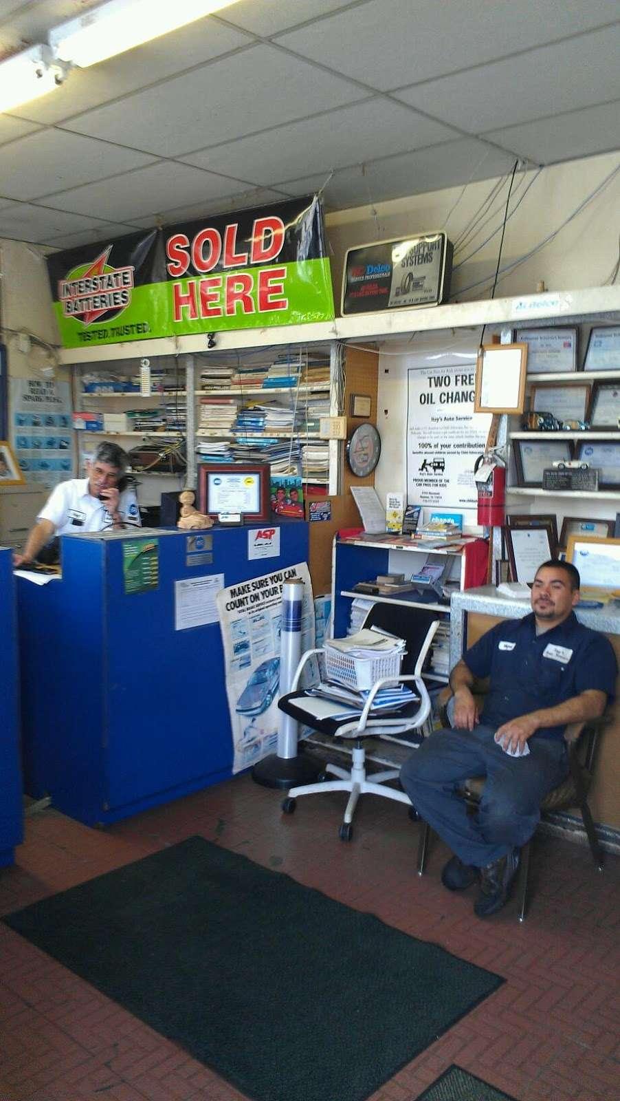 Itzys Auto Repair Services - car repair    Photo 4 of 5   Address: 6703 Bissonnet St, Houston, TX 77074, USA   Phone: (713) 777-2727