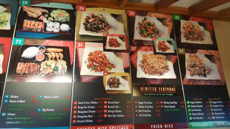 Himitsu Teriyaki - restaurant  | Photo 3 of 9 | Address: 8014 Lake City Way NE E, Seattle, WA 98115, USA | Phone: (206) 524-9929