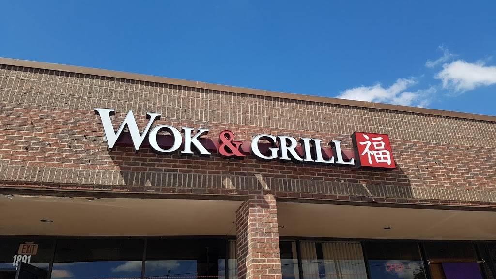 Wok & Grill - meal takeaway  | Photo 2 of 10 | Address: 1891 N Plano Rd, Richardson, TX 75081, USA | Phone: (972) 440-0335