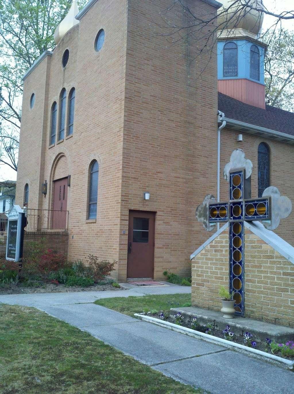 Sts Peter and Paul Ukrainian Orthodox Church - church  | Photo 3 of 10 | Address: 77 Hogbin Rd, Millville, NJ 08332, USA | Phone: (856) 825-6720
