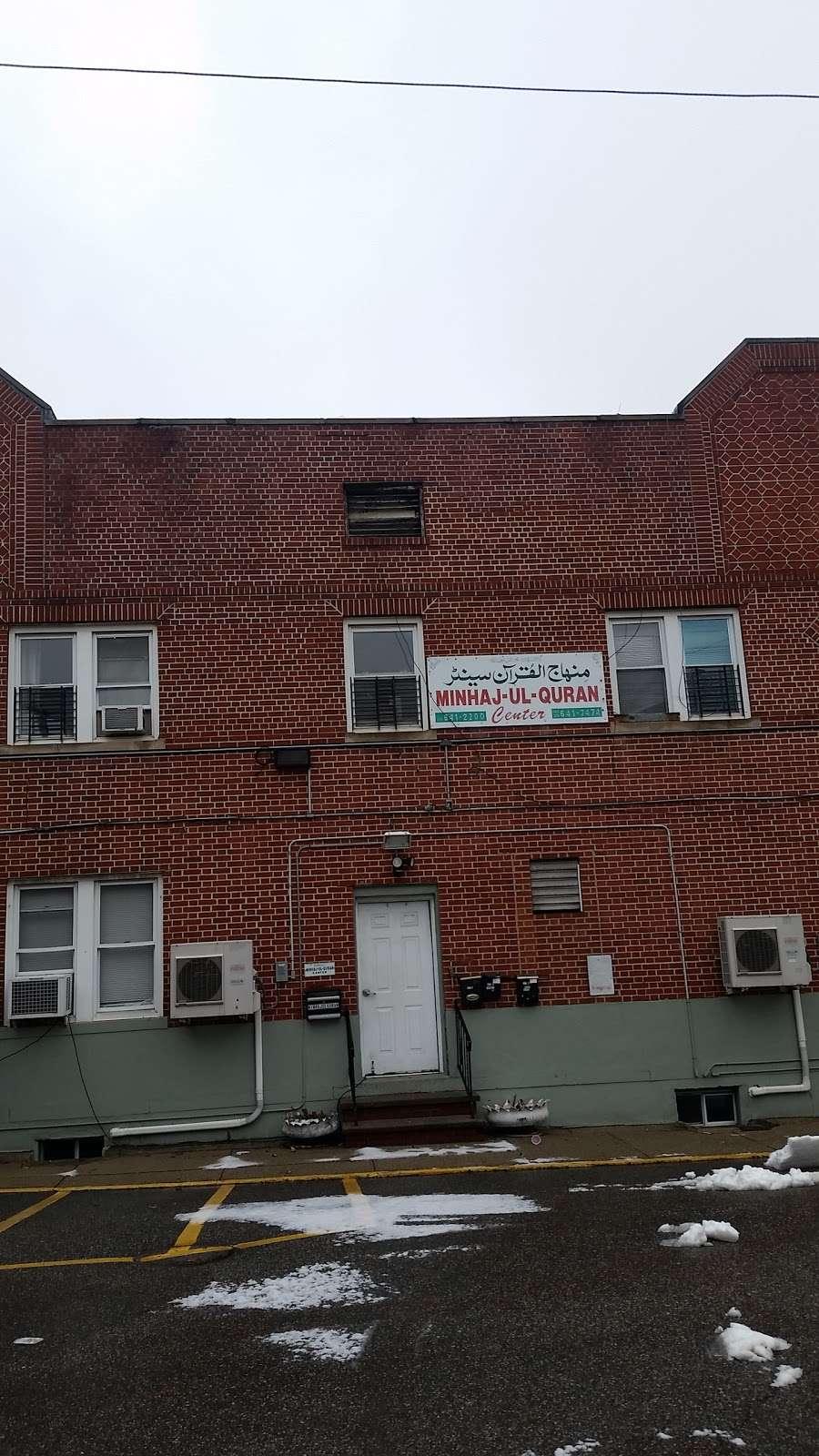 Minhaj-Ul-Quran Educational - mosque    Photo 8 of 10   Address: 36 Vreeland Ave, Hackensack, NJ 07601, USA   Phone: (201) 641-2200