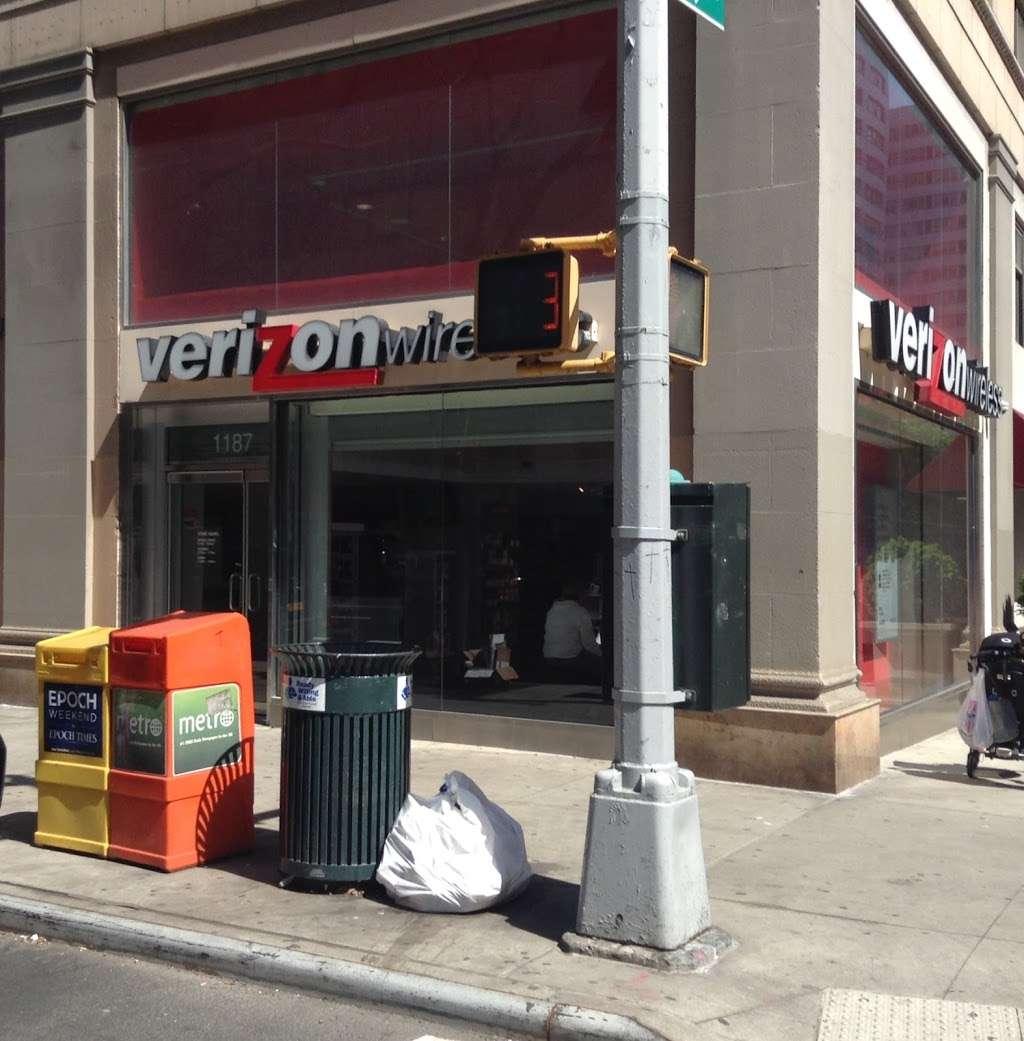 Verizon - store  | Photo 3 of 5 | Address: 1187 3rd Ave, New York, NY 10021, USA | Phone: (212) 606-4700