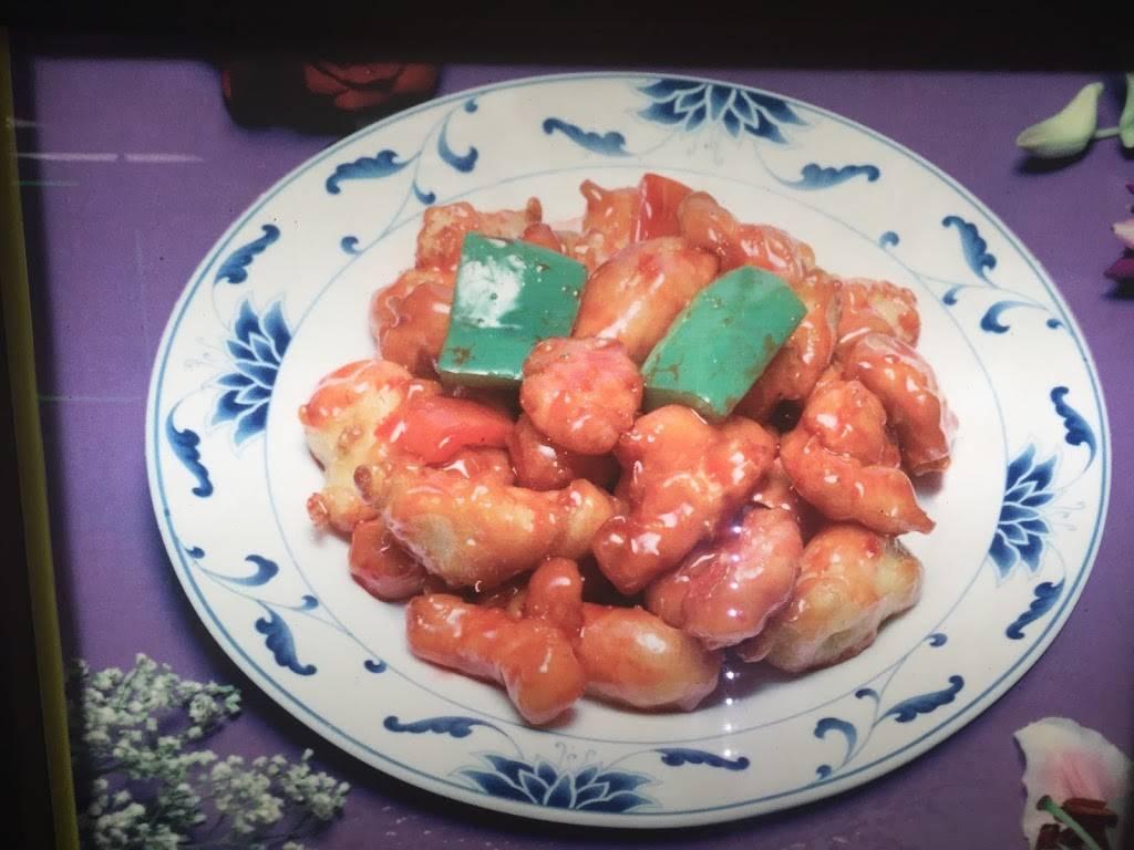 Peking Chinese Restaurant - restaurant    Photo 5 of 5   Address: 3214 Silas Creek Pkwy, Winston-Salem, NC 27103, USA   Phone: (336) 659-0295