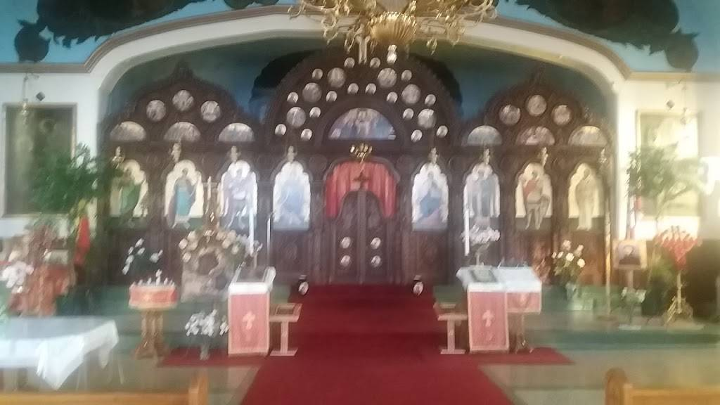 St. Georges Romanian Orthodox Church - church    Photo 7 of 10   Address: 1960 Tecumseh Rd E, Windsor, ON N8W 1E1, Canada   Phone: (519) 253-9333