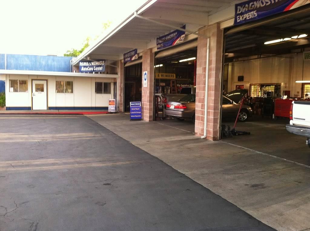 Hanna & Meinders Auto Service - car repair  | Photo 1 of 1 | Address: 6419 Franklin Blvd, Sacramento, CA 95823, USA | Phone: (916) 421-9320