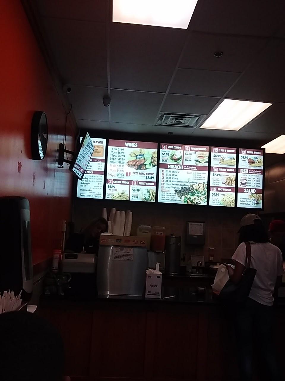 American Wings & Hibachi - restaurant  | Photo 6 of 7 | Address: 1296 GA-138 #102, Riverdale, GA 30296, USA | Phone: (770) 907-5333
