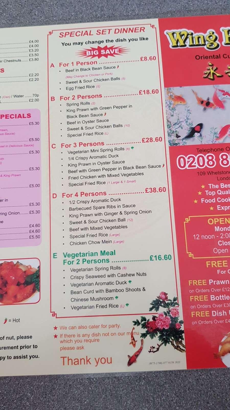 Wing Hing - meal takeaway  | Photo 6 of 7 | Address: 109 Whetstone Rd, London SE3 8QA, UK | Phone: 020 8856 9370