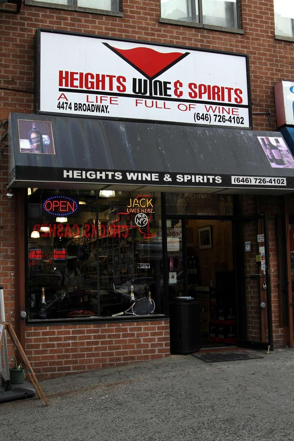 Heights Wine & Spirits Corporation - store  | Photo 7 of 10 | Address: 4474 Broadway, New York, NY 10040, USA | Phone: (646) 726-4102