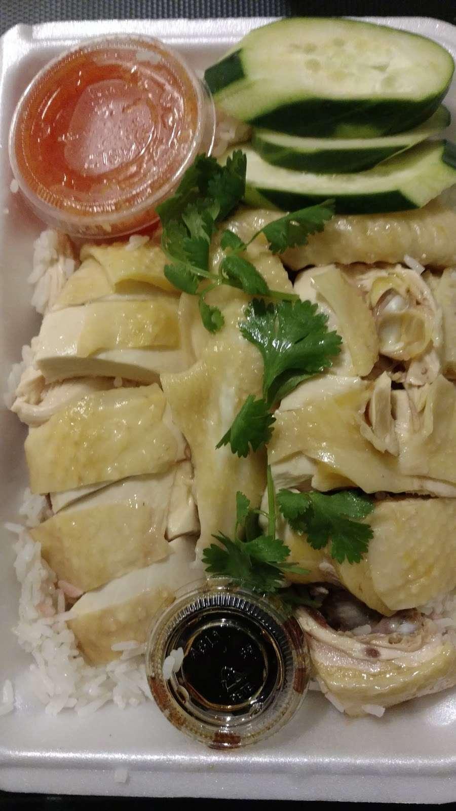 Lucky Fast Food - restaurant  | Photo 3 of 3 | Address: 60 Broadway, Malden, MA 02148, USA | Phone: (781) 605-1577