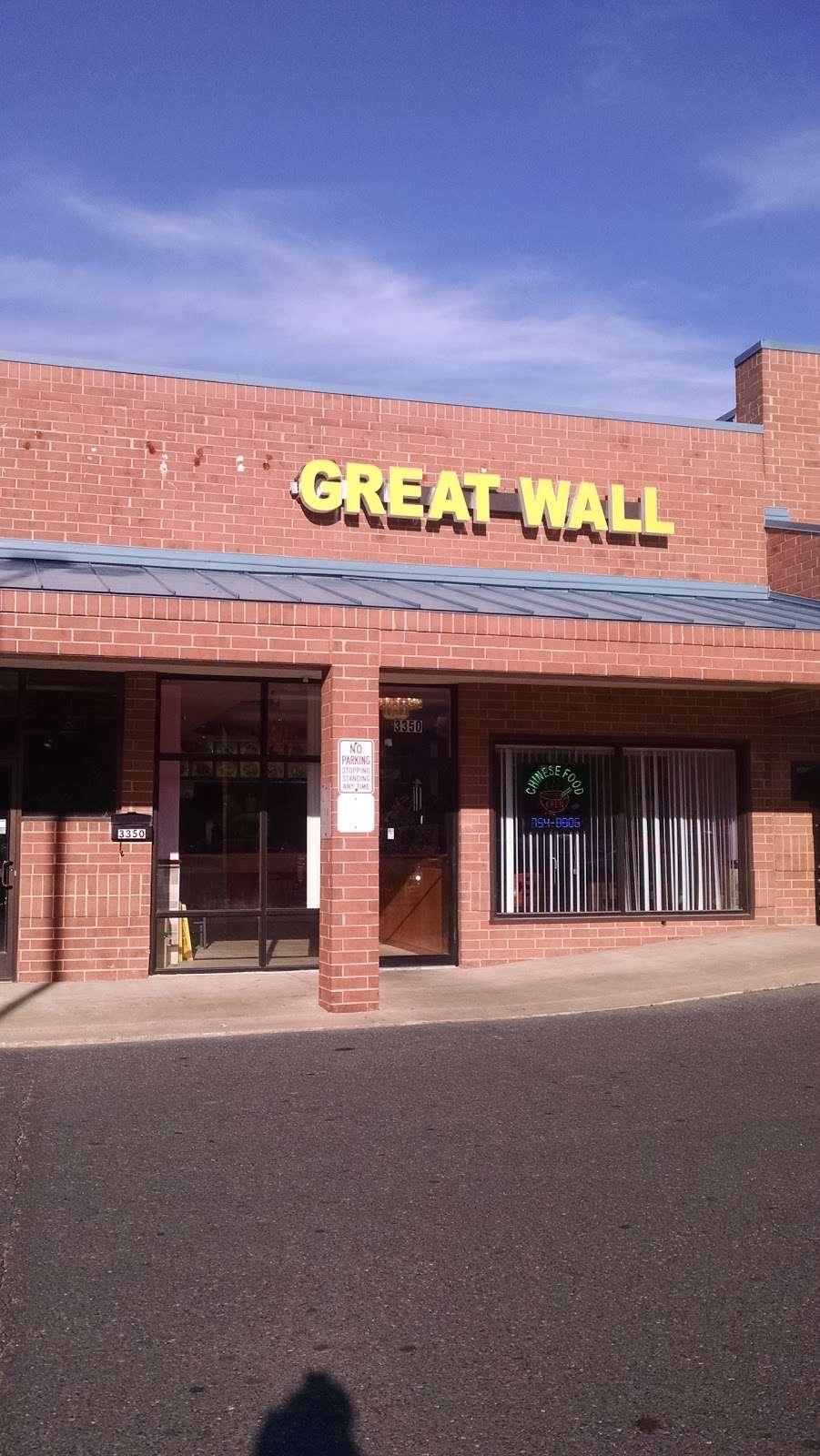 Great Wall Restaurant - restaurant  | Photo 2 of 6 | Address: 3350 Hayman Dr, Federalsburg, MD 21632, USA | Phone: (410) 754-8806