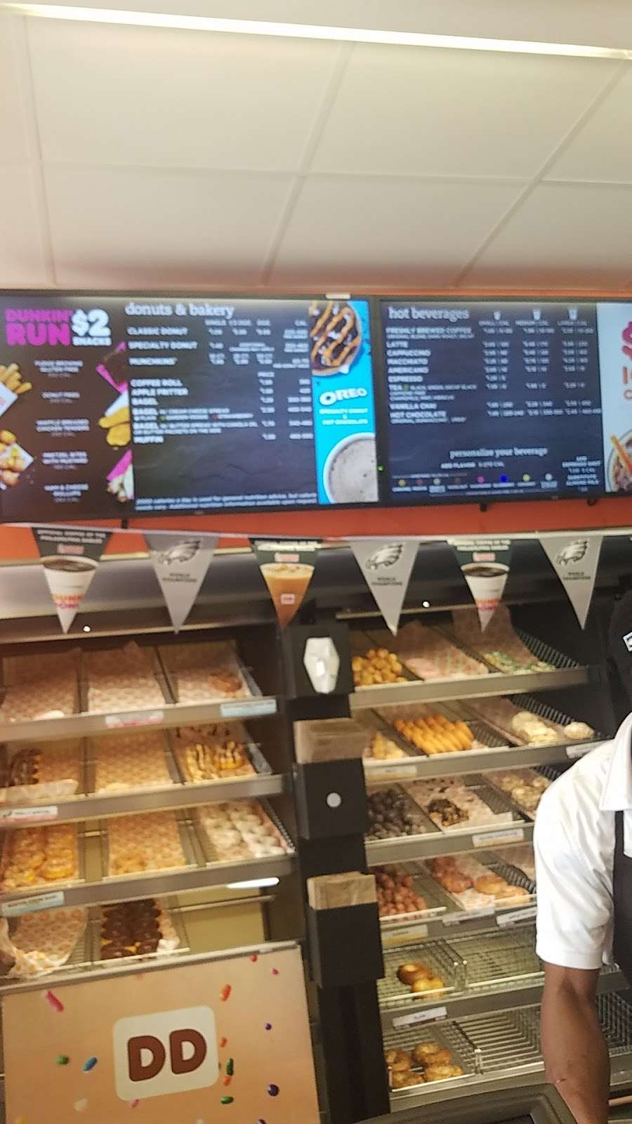 Dunkin Donuts - cafe    Photo 10 of 10   Address: 296 White Horse Pike, Atco, NJ 08004, USA   Phone: (856) 768-2233