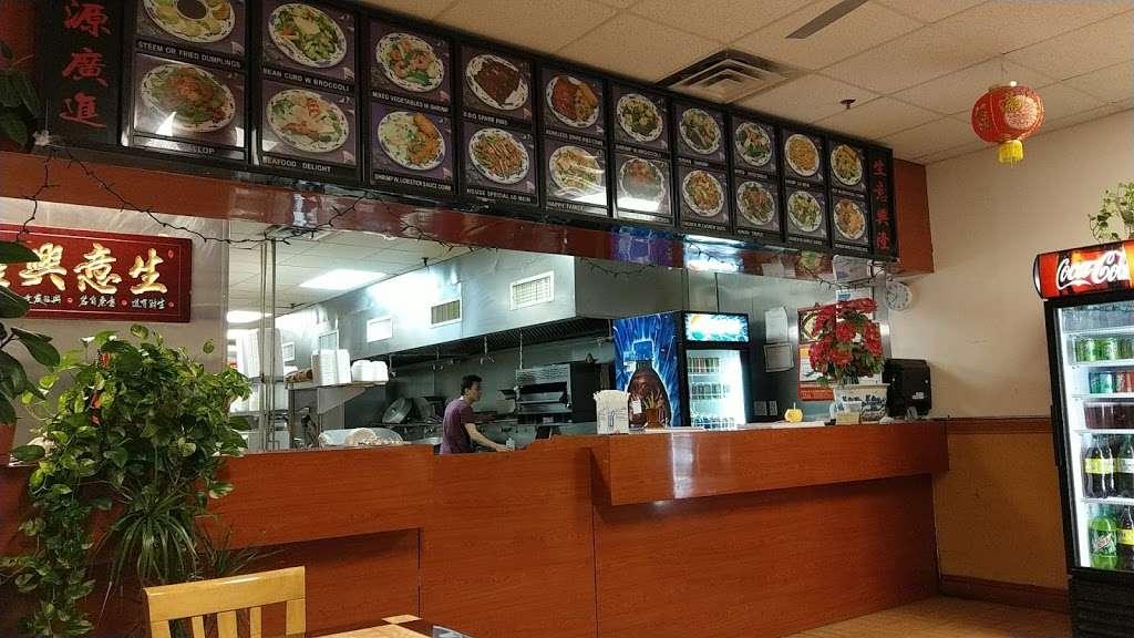 China King Restaurant - restaurant  | Photo 1 of 6 | Address: 328 White Horse Pike #6, Clementon, NJ 08021, USA | Phone: (856) 783-9133