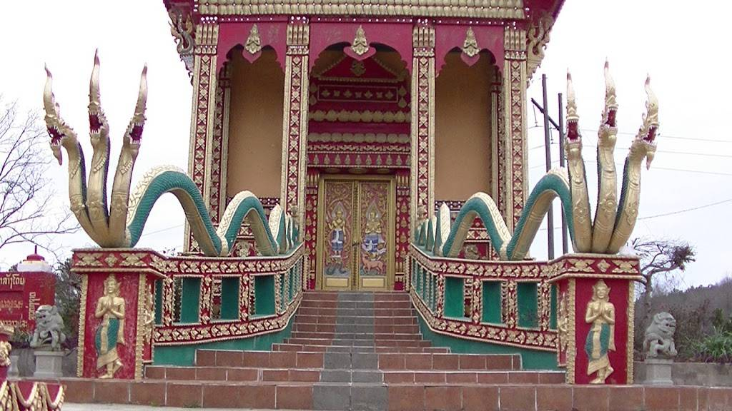 Wat Lao Buddha Phothisaram Inc - synagogue    Photo 7 of 10   Address: 4443 E Conley Rd, Conley, GA 30288, USA   Phone: (404) 361-7805