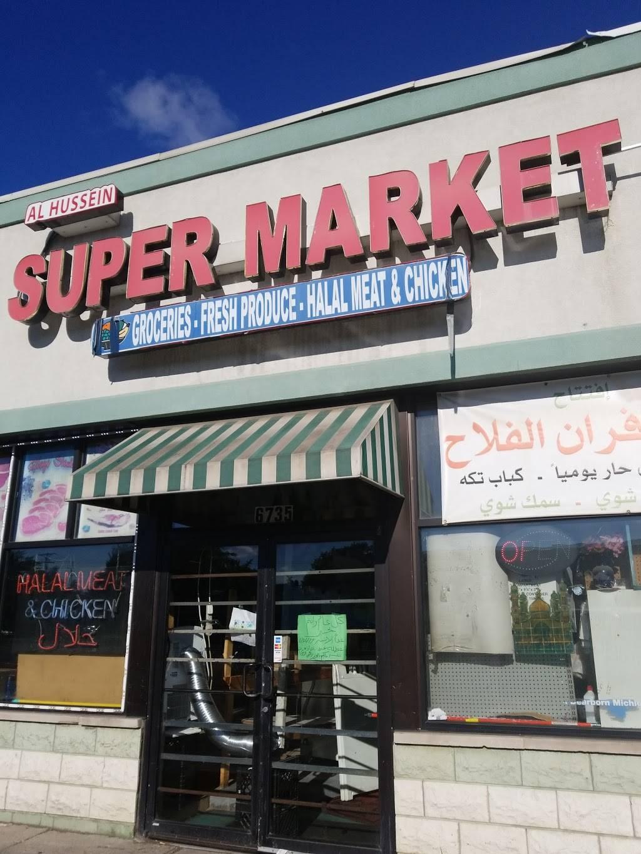 FALAH SUPERMARKET - supermarket    Photo 9 of 9   Address: 6735 Greenfield Rd, Detroit, MI 48228, USA   Phone: (313) 846-7050