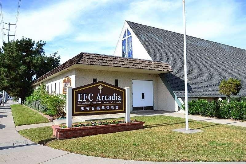 Evangelical Formosan Church - church    Photo 2 of 3   Address: 225 Live Oak Ave, Arcadia, CA 91006, USA   Phone: (626) 445-8015