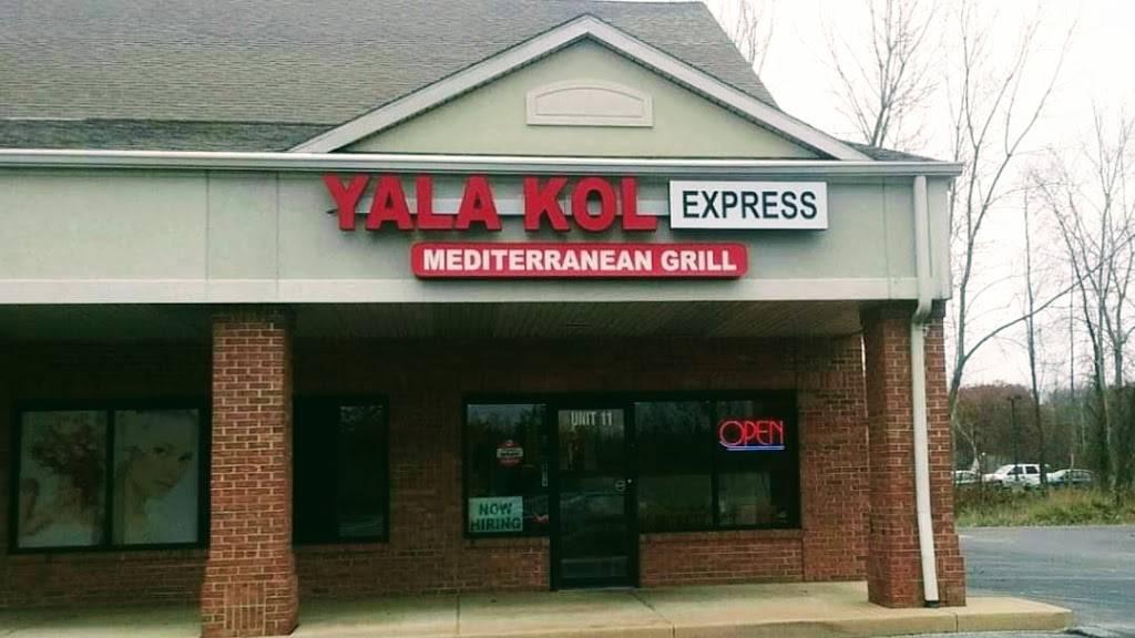 Yala Kol Express — Lambertville/Bedford - meal takeaway  | Photo 1 of 10 | Address: 7300 Secor Rd Unit#11, Lambertville, MI 48144, USA | Phone: (734) 568-6866