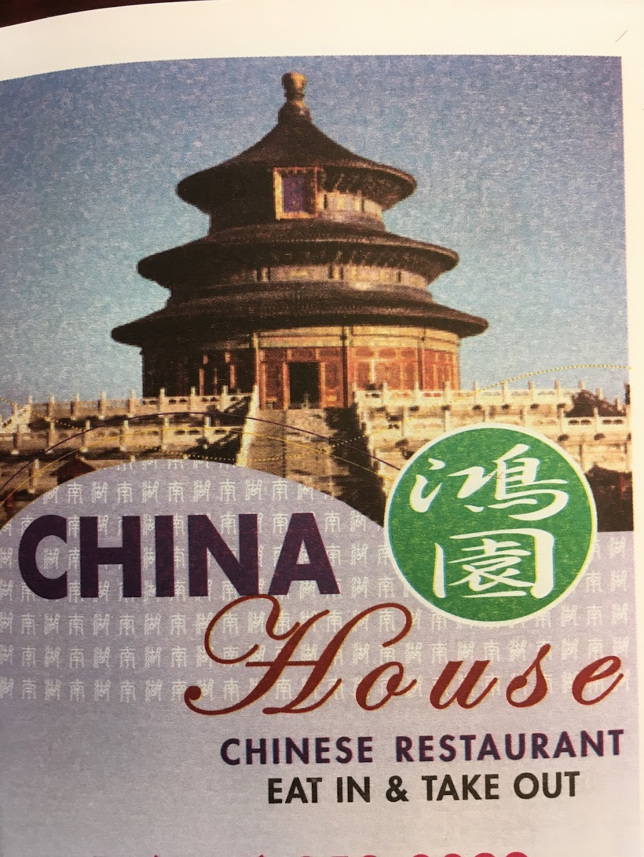China House - restaurant  | Photo 1 of 5 | Address: 7400 Lewis Ave, Temperance, MI 48182, USA | Phone: (734) 850-8899
