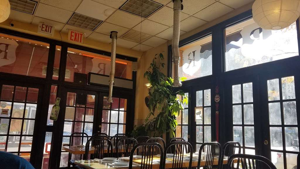 Kim Chee - restaurant  | Photo 6 of 10 | Address: 9324 3rd Ave, Brooklyn, NY 11209, USA | Phone: (718) 567-5741