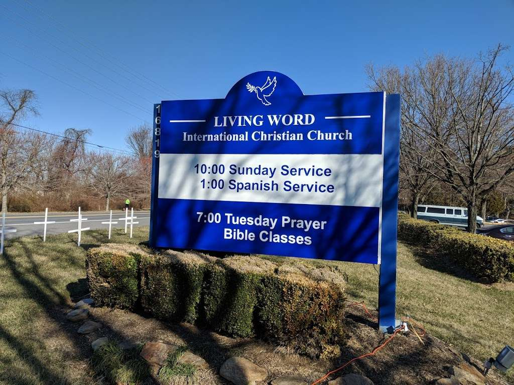 Living Word International Christian Church - church  | Photo 10 of 10 | Address: 16819 New Hampshire Ave, Silver Spring, MD 20905, USA | Phone: (301) 989-4673
