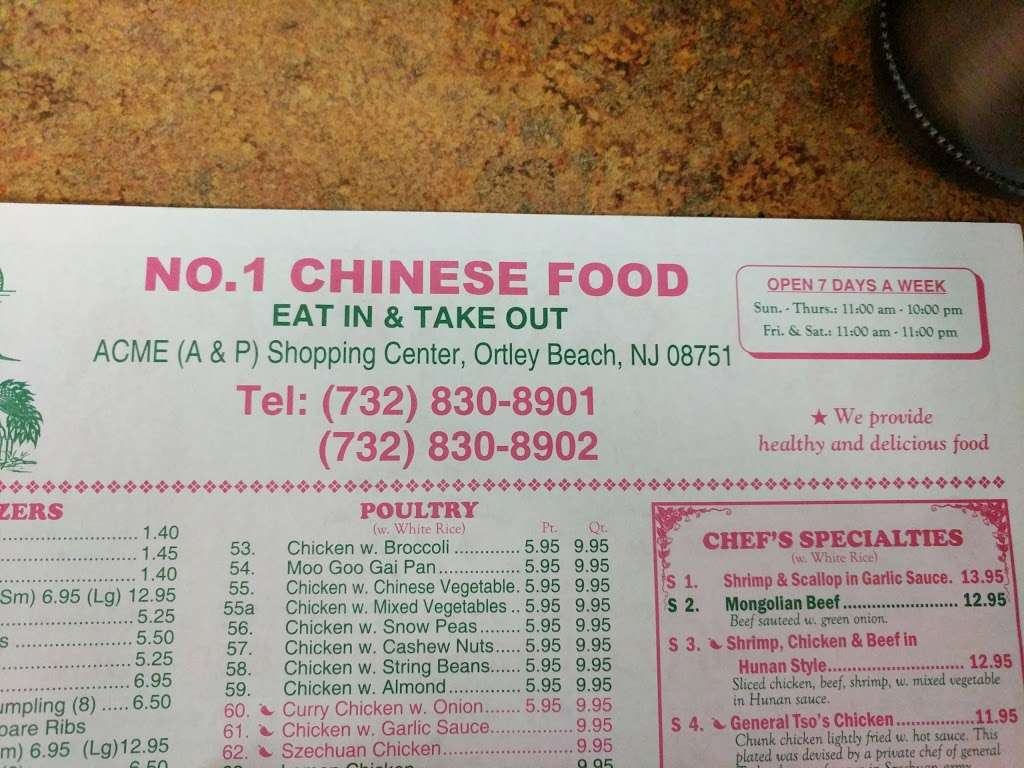 No 1 Chinese Food - meal takeaway  | Photo 5 of 5 | Address: 4030 Route 37 E, Seaside Heights, NJ 08751, USA | Phone: (732) 830-8901