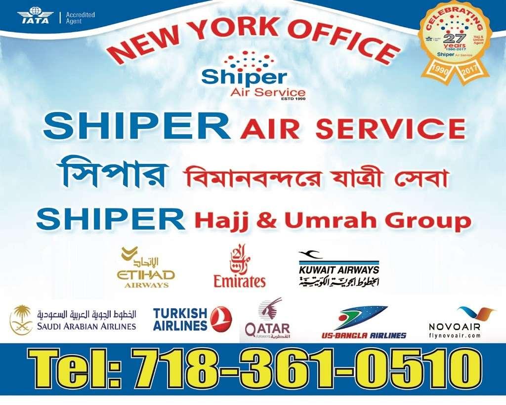 Shiper Air Service - travel agency  | Photo 5 of 8 | Address: 29-05 36th Ave, Astoria, NY 11106, USA | Phone: (718) 361-0510