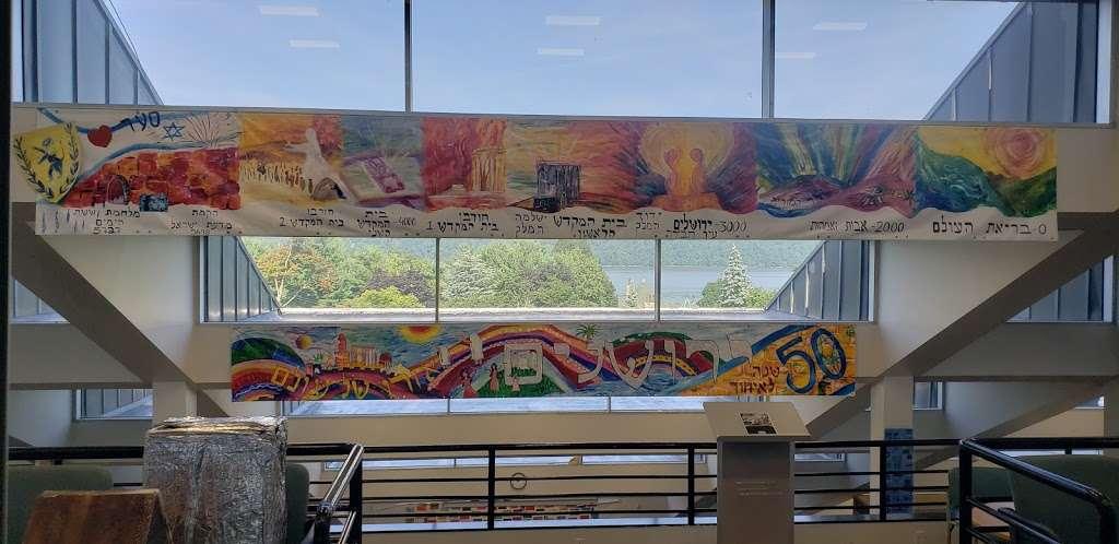 Salanter Akiba Riverdale Academy - school  | Photo 3 of 4 | Address: 655 W 254th St, Bronx, NY 10471, USA | Phone: (718) 548-1717