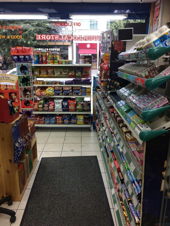 DRINKS - convenience store  | Photo 3 of 3 | Address: 11 Station Parade, Uxbridge Rd, London W5 3LD, UK | Phone: 020 3583 2660