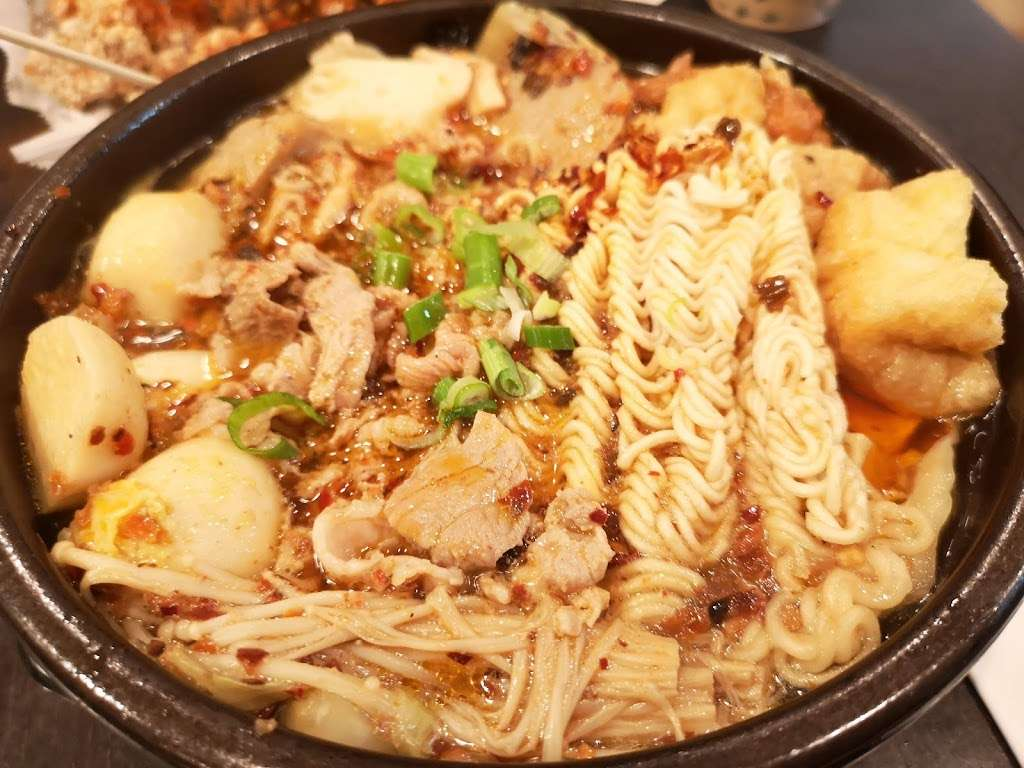 Hotpot First - restaurant  | Photo 1 of 10 | Address: 1149 Lawrence Expy, Sunnyvale, CA 94089, USA | Phone: (408) 734-8898