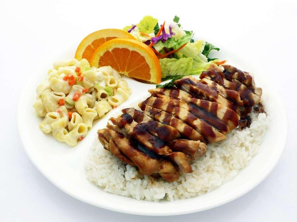 Kogi Teriyaki - restaurant  | Photo 2 of 10 | Address: 7801 Telegraph Rd #Q, Montebello, CA 90640, USA | Phone: (323) 888-0603