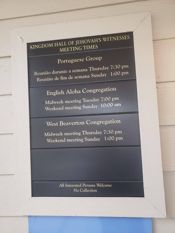 Kingdom Hall of Jehovahs Witnesses - church  | Photo 5 of 5 | Address: 17615 SW Johnson St, Beaverton, OR 97006, USA | Phone: (503) 649-4314