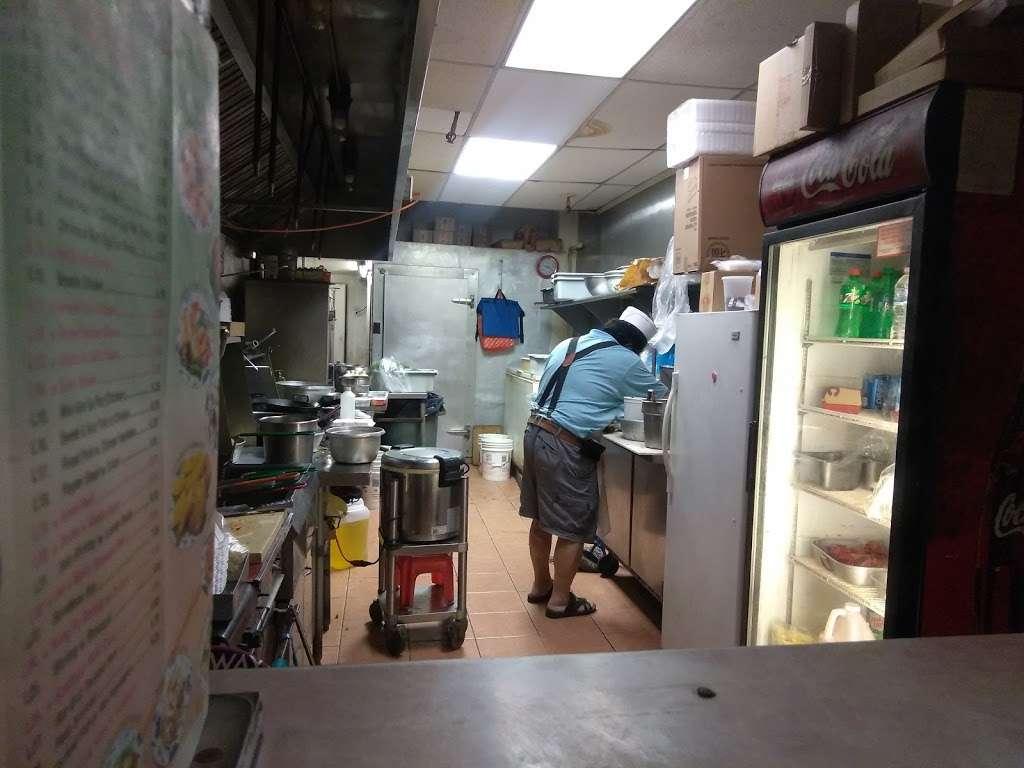 New Wah - restaurant  | Photo 2 of 7 | Address: 1474 Westchester Ave, Bronx, NY 10472, USA | Phone: (718) 589-0625