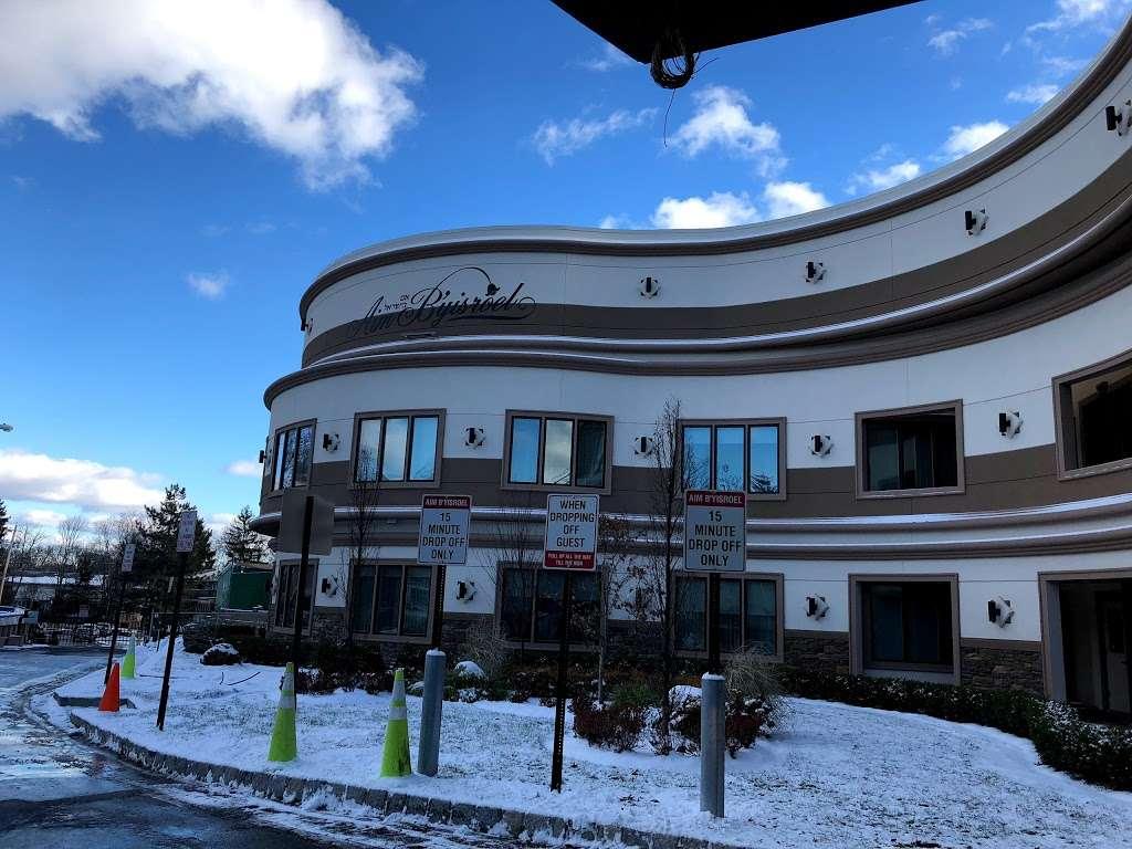Aim BYisroel - health  | Photo 5 of 10 | Address: 728 N Main St, New Square, NY 10977, USA | Phone: (845) 354-8600