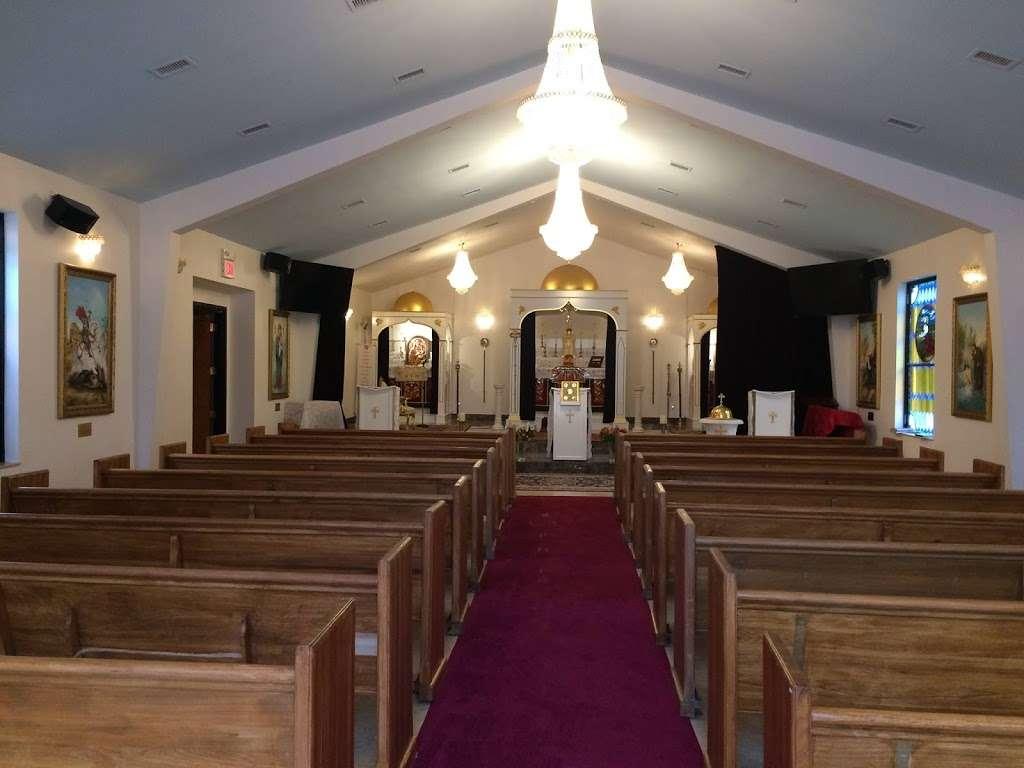 St. Aphraim Syriac Orthodox Church - church  | Photo 1 of 10 | Address: 6200 Indian Run Pkwy, Alexandria, VA 22312, USA | Phone: (703) 785-8457