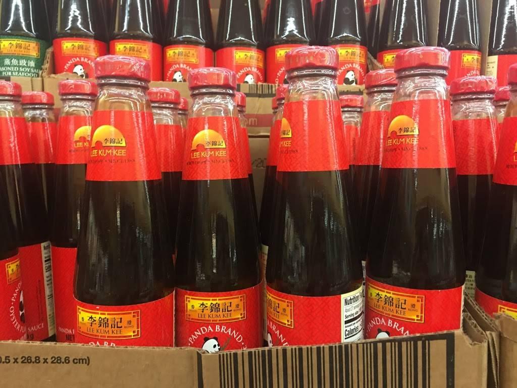 Weee! - supermarket  | Photo 5 of 9 | Address: 47560 Seabridge Dr, Fremont, CA 94538, USA | Phone: (510) 358-8960