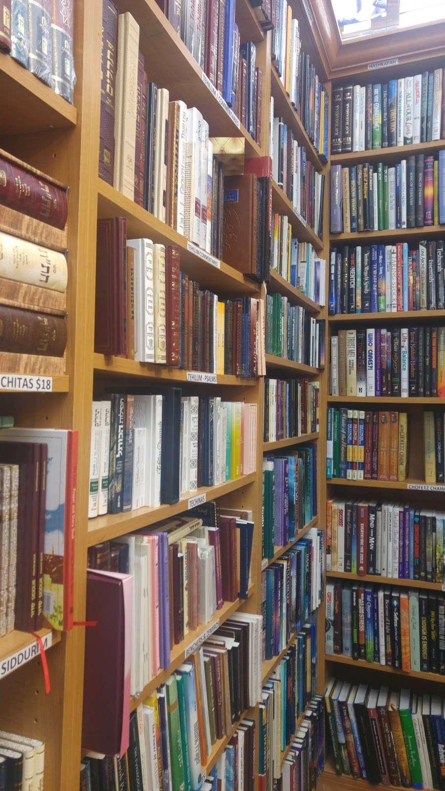 Judaica World - store  | Photo 6 of 10 | Address: 329 Kingston Ave, Brooklyn, NY 11213, USA | Phone: (718) 604-1020