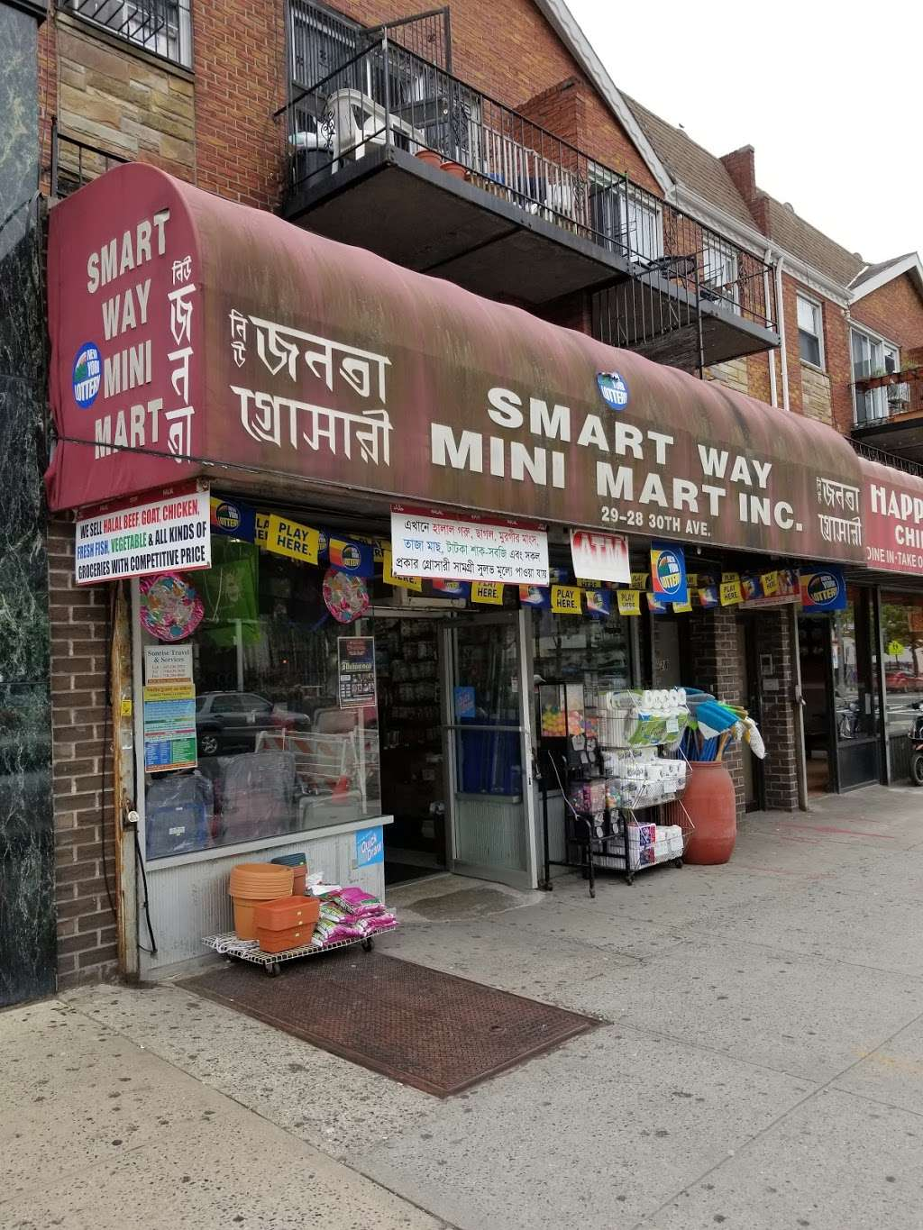 Smart Way Mini Mart Inc - convenience store  | Photo 1 of 2 | Address: 2928 30th Ave, Astoria, NY 11102, USA | Phone: (718) 274-1609