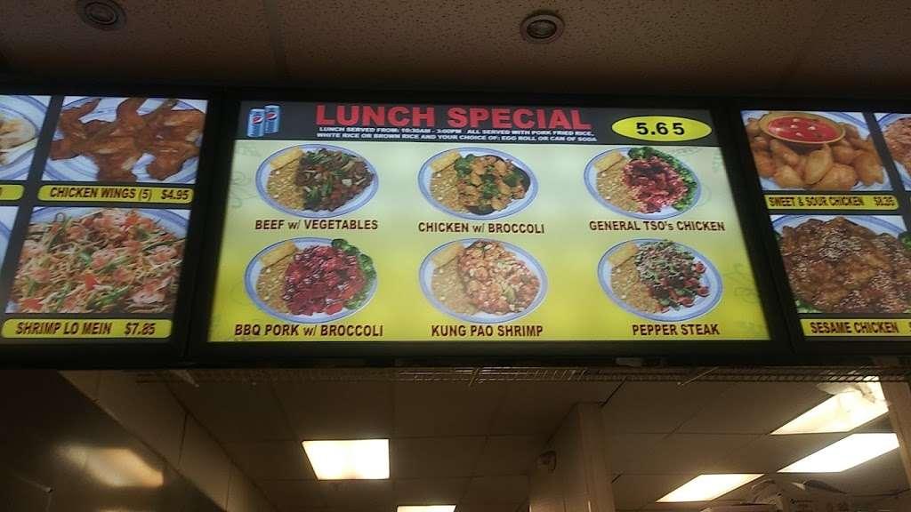 Great China - Restaurant | 3722 W Elm St, McHenry, IL 60050, USA