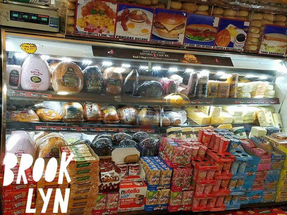 Lucky 7 Deli & Grill - store  | Photo 1 of 4 | Address: 1925 Nostrand Ave, Brooklyn, NY 11210, USA | Phone: (347) 406-5409