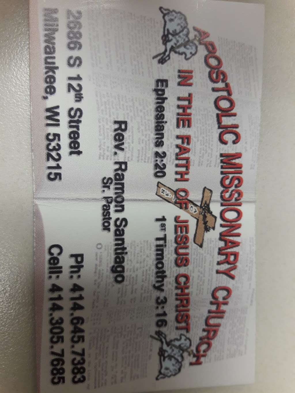 Apostolic Missionary Church - church  | Photo 1 of 10 | Address: 2686 S 12th St, Milwaukee, WI 53215, USA | Phone: (414) 645-7383