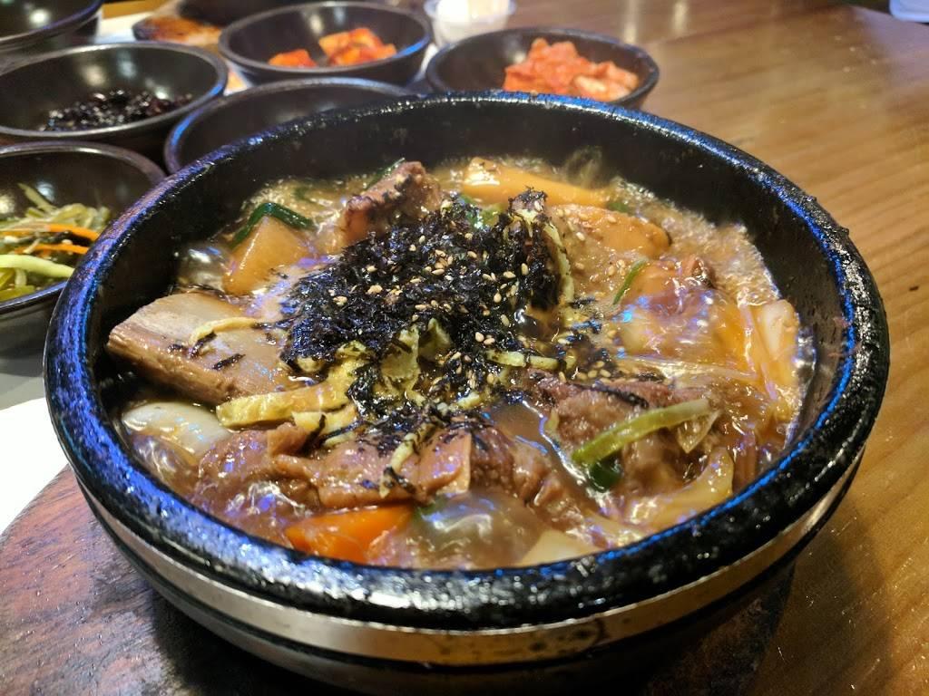 Soyo Korean Restaurant - restaurant    Photo 4 of 9   Address: 7775 S Rainbow Blvd # 105, Las Vegas, NV 89139, USA   Phone: (702) 897-7696