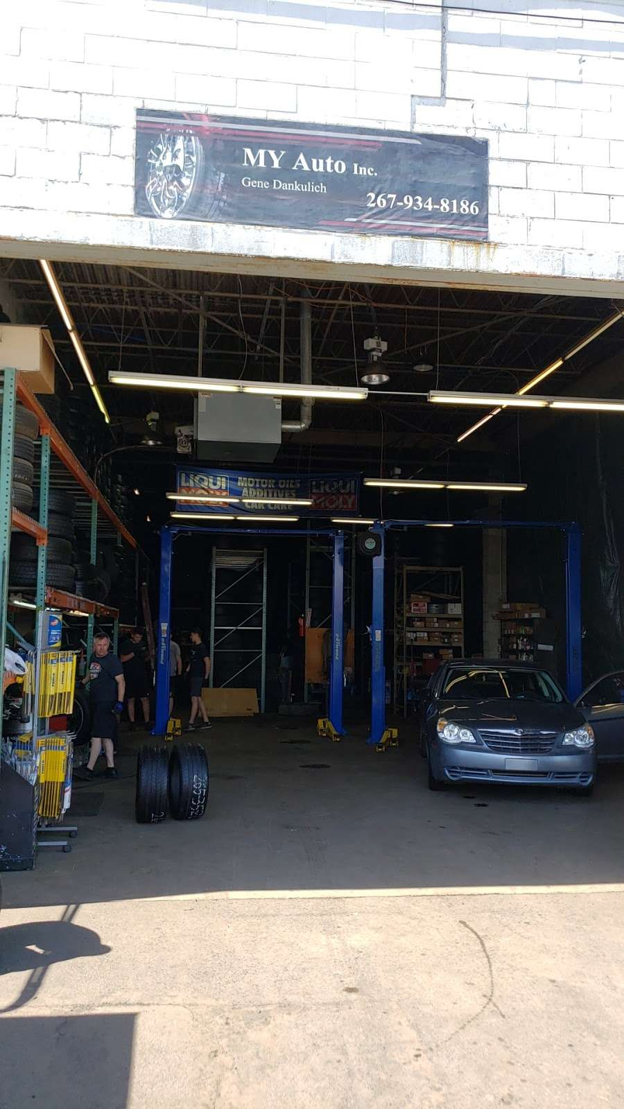 MY AUTO INC. - car repair    Photo 1 of 9   Address: 1771 Tomlinson Rd Unit G2, Philadelphia, PA 19116, USA   Phone: (267) 934-8186