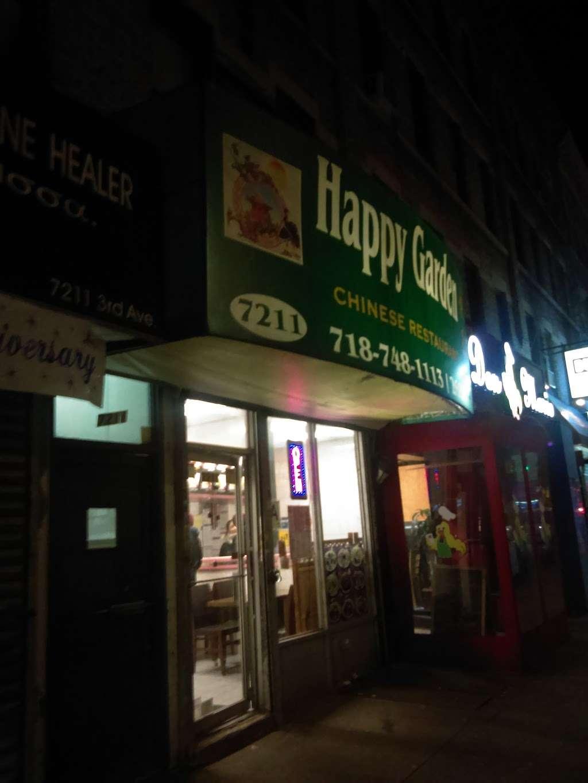 Happy Garden - restaurant  | Photo 5 of 5 | Address: 7211 3rd Ave, Brooklyn, NY 11209, USA | Phone: (718) 748-1113