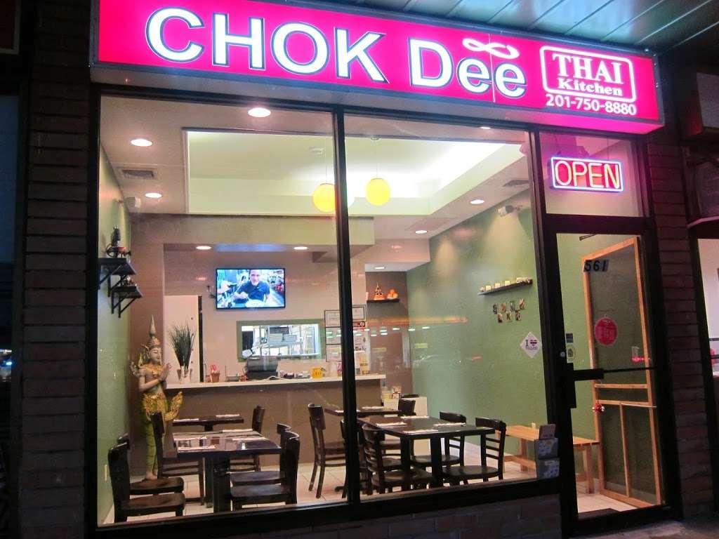 Chok Dee Thai Kitchen - restaurant  | Photo 3 of 10 | Address: 561 Livingston St, Norwood, NJ 07648, USA | Phone: (201) 750-8880