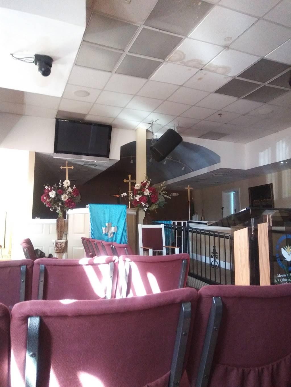 Mt of Salvation - church  | Photo 3 of 7 | Address: 2801 Hamilton St, Hyattsville, MD 20782, USA | Phone: (301) 559-2330
