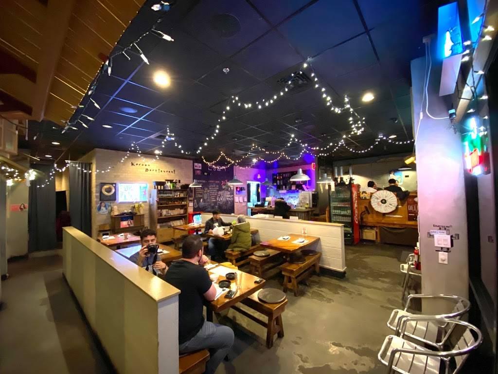 Soyo Korean Restaurant - restaurant    Photo 6 of 9   Address: 7775 S Rainbow Blvd # 105, Las Vegas, NV 89139, USA   Phone: (702) 897-7696
