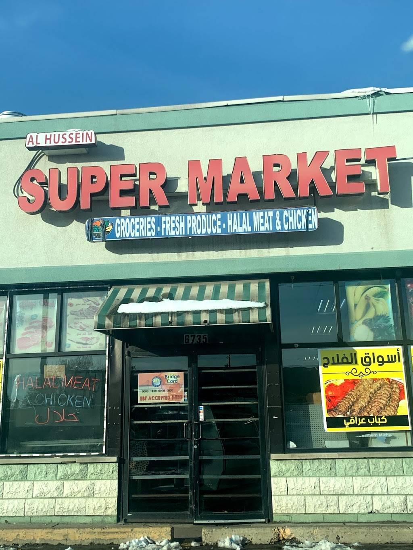 FALAH SUPERMARKET - supermarket    Photo 8 of 9   Address: 6735 Greenfield Rd, Detroit, MI 48228, USA   Phone: (313) 846-7050