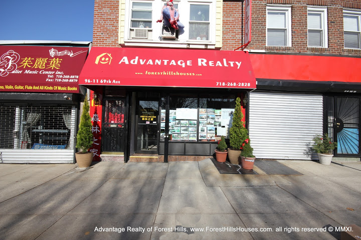 Advantage Realty of Forest Hills, Inc. - real estate agency    Photo 2 of 2   Address: 96-11 69th Ave, Forest Hills, NY 11375, USA   Phone: (718) 268-2828