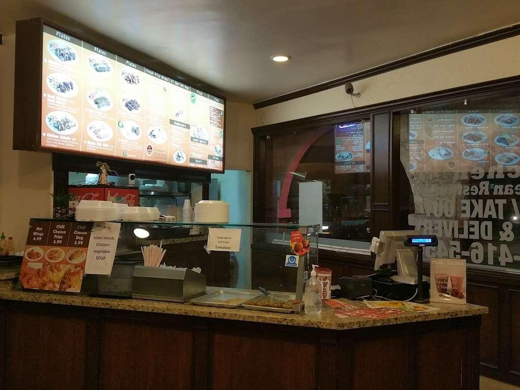Aladdins Kitchen - meal delivery  | Photo 6 of 10 | Address: 4988 Santa Anita Ave, Temple City, CA 91780, USA | Phone: (626) 416-5454